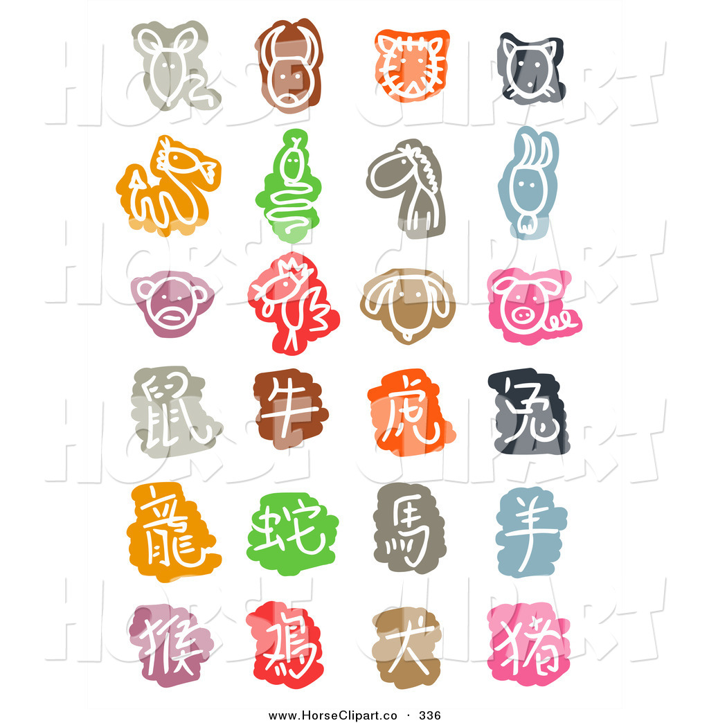 Horse clipart new stock horse designs by some of the best online digital collage of colorful chinese zodiac symbols and animals biocorpaavc Gallery