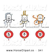 Clip Art of a Chinese Lanters with Zodiac Year Symbols of the Horse, Ram and Monkey Below Stick People Characters by NL Shop