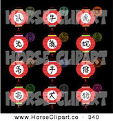 Clip Art of a Digital Collage of Red Chinese Lanterns with Various Zodiac Symbols by NL Shop